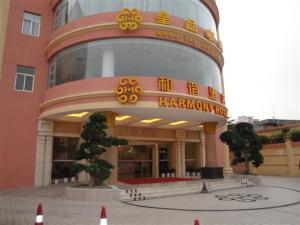 He Xie Hotel Shenzhen