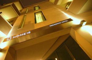 Home 15 Residence - AbcAlberghi.com