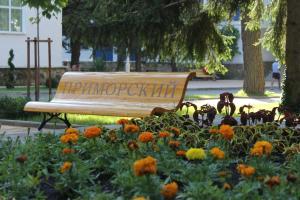 Pansionat Primorsky, Rezorty  Divnomorskoye - big - 73