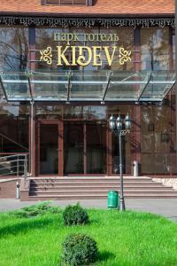 Park-Hotel Kidev, Hotely  Chubynske - big - 35