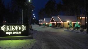 Park-Hotel Kidev, Hotely  Chubynske - big - 29