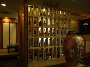 Hotel Shiragiku, Szállodák  Beppu - big - 47