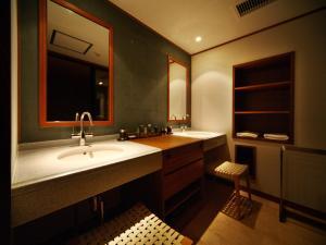 Hotel Shiragiku, Szállodák  Beppu - big - 11