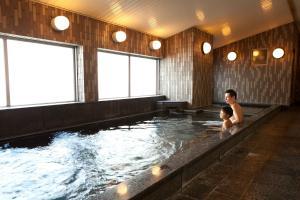 Hotel Brighton City Kyoto Yamashina, Отели  Киото - big - 26