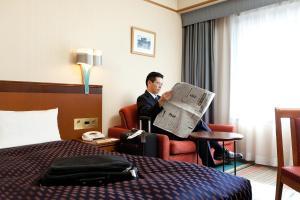 Hotel Brighton City Kyoto Yamashina, Отели  Киото - big - 37