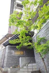 Miyajima Grand Hotel Arimoto, Szállodák  Mijadzsima - big - 13