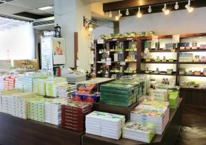 Hotel Green Plaza Shodoshima, Hotels  Tonosho - big - 23