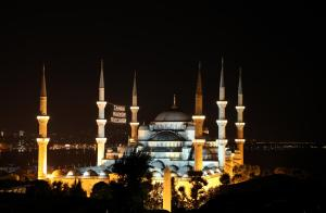 Sultanahmet Park Hotel, Hotels  Istanbul - big - 13