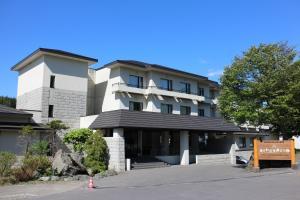Yumoto Shirogane-Onsen Hotel