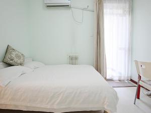 China Sunshine Apartment Guomao, Apartmanok  Pejcsing - big - 35