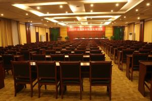 Pretty Tianfu Hotel, Hotels  Chengdu - big - 13