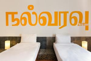Villa Shanti - A Heritage Hotel, Hotels  Pondicherry - big - 10