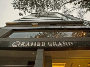 Ramee Grand Hotel and Spa, Pune, Hotely  Pune - big - 40