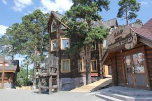 Art-eco-hotel Altai