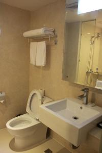 Starway Tianlin Hotel, Hotely  Šanghaj - big - 4