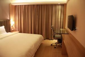 Starway Tianlin Hotel, Hotely  Šanghaj - big - 12
