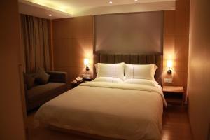 Starway Tianlin Hotel, Hotely  Šanghaj - big - 6