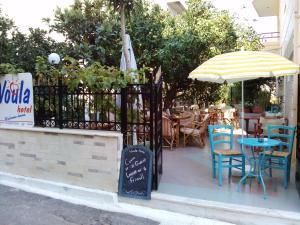 Voula Hotel & Apartments, Hotely  Hersonissos - big - 50