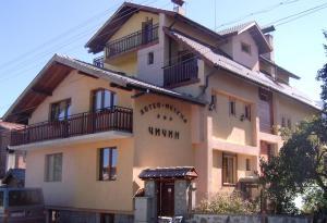 Hotel Chichin - Bansko