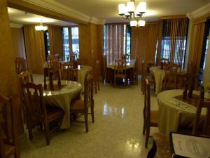 Hotel Montreal, Hotely  Panama City - big - 45
