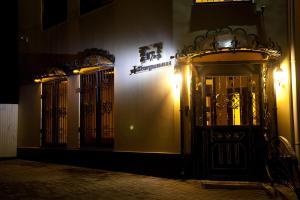 Vintage Hotel, Hotely  Kaluga - big - 26