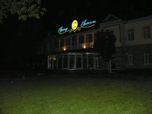 Grand Hotel, Hotely  Mariupol' - big - 40