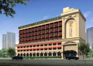 Milan Garden Hotel Hangzhou, Hotely  Chang-čou - big - 44
