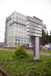 Отель Сити Плаза, Кемерово