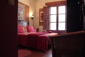 Hostería de la Galería Cerdán, Мини-гостиницы  Талавера-де-ла- Рейна - big - 22