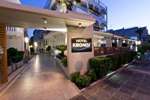 Kronos Hotel, Szállodák  Platamónasz - big - 25
