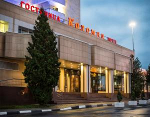 Отель Коломна, Коломна