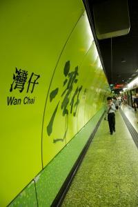 Kew Green Hotel Wanchai Hong Kong (Formerly Metropark Wanchai), Hotels  Hongkong - big - 55
