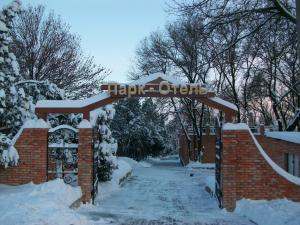 Park Hotel Mariupol, Комплексы для отдыха с коттеджами/бунгало  Мариуполь - big - 40