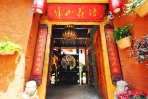 Banshan Huayu Inn, Vendégházak  Licsiang - big - 1