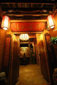 Banshan Huayu Inn, Vendégházak  Licsiang - big - 28