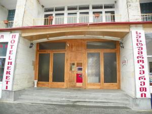 Hereti Hotel, Hotely  Lagodekhi - big - 35