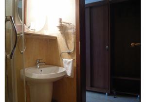 Hotel Crisana Arad, Hotels  Arad - big - 60