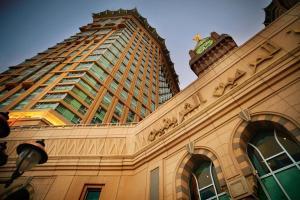 Al Marwa Rayhaan by Rotana - Makkah, Отели  Мекка - big - 50