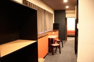 Kia Ora BudgetStay, Ostelli  Fukuoka - big - 19