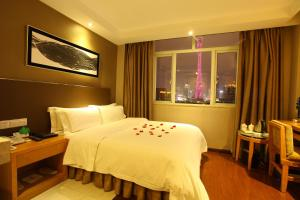 Yingshang Hotel - Guangzhou Liying Branch, Hotely  Kanton - big - 2