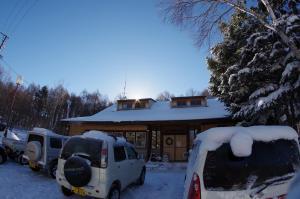 Outdoor Lodge Shizen Kaikisen, Lodge  Ueda - big - 1