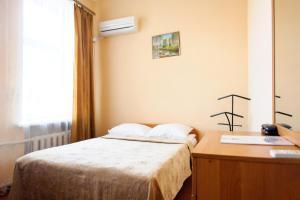 Volna Hotel, Hotely  Samara - big - 11