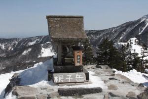Outdoor Lodge Shizen Kaikisen, Lodge  Ueda - big - 10