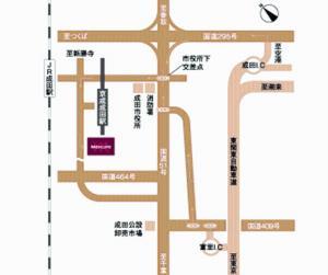 Mercure Hotel Narita, Szállodák  Narita - big - 18