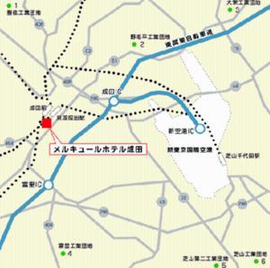 Mercure Hotel Narita, Szállodák  Narita - big - 17