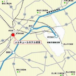 Mercure Hotel Narita, Hotel  Narita - big - 17