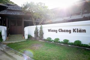 Wiang Chang Klan