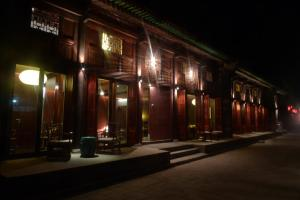Jing's Residence Pingyao, Hotely  Pingyao - big - 76