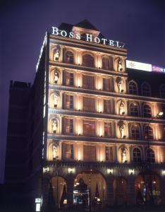 Grand Boss Hotel, Hotels  Yilan City - big - 27