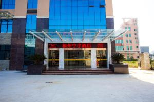 Fuzhou Ningyu Hotel, Szállodák  Fucsou - big - 10